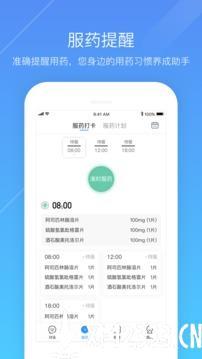 心之力app下载_心之力app最新版免费下载