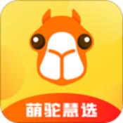 百洋健康app下载_百洋健康app最新版免费下载