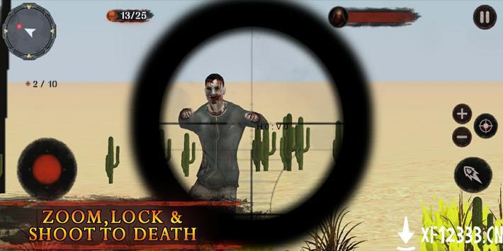 真正的僵尸狩猎手游下载_真正的僵尸狩猎手游最新版免费下载
