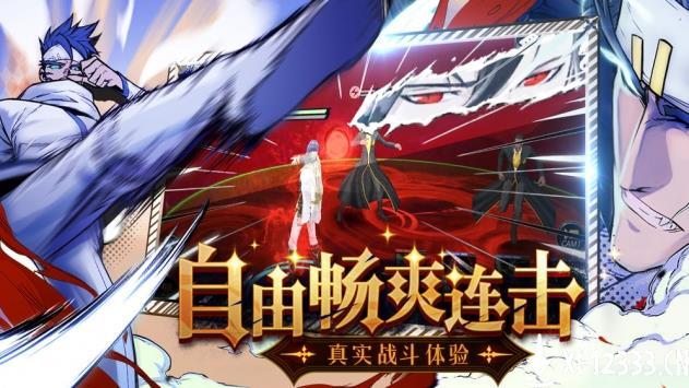 大贵族中文版手游下载_大贵族中文版手游最新版免费下载