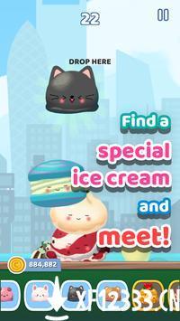冰淇淋塔手游下载_冰淇淋塔手游最新版免费下载
