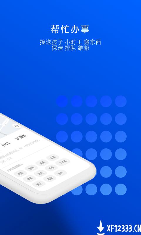 一喂宠物托运app下载_一喂宠物托运app最新版免费下载