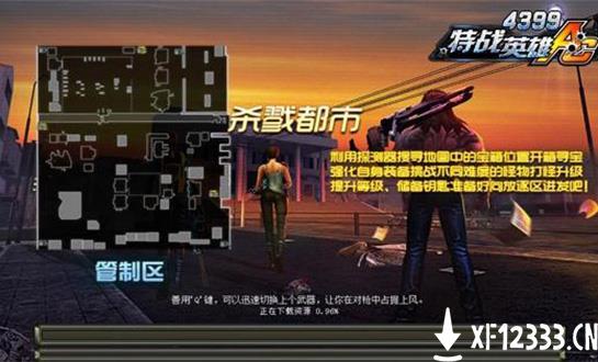 特战英雄手机版手游下载_特战英雄手机版手游最新版免费下载