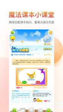 纳米盒人教版app下载_纳米盒人教版app最新版免费下载