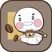 晴天咖啡馆手机版手游下载_晴天咖啡馆手机版手游最新版免费下载