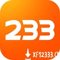 233游戏盒游戏