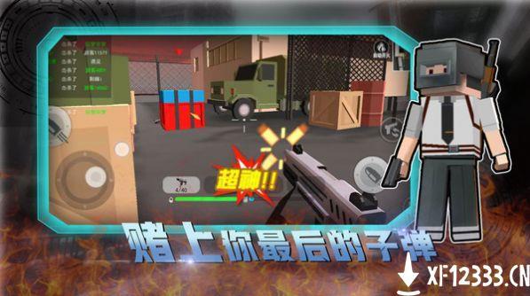 终极英雄枪战模拟求生手游下载_终极英雄枪战模拟求生手游最新版免费下载