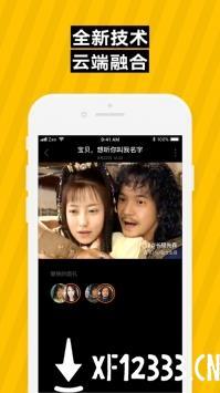 zao软件换脸下载app下载_zao软件换脸下载app最新版免费下载