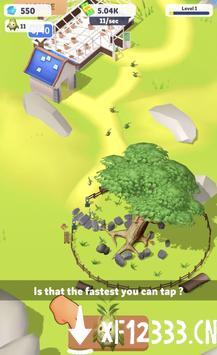 TreesINC手游下载_TreesINC手游最新版免费下载