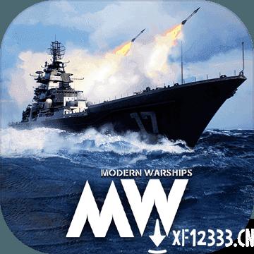 现代战舰正版手游下载_现代战舰正版手游最新版免费下载