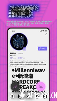 公路商店app下载_公路商店app最新版免费下载