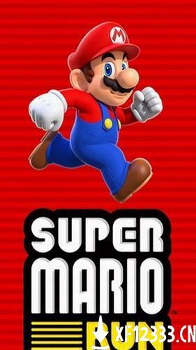 超级马里奥奔跑正版手游下载_超级马里奥奔跑正版手游最新版免费下载