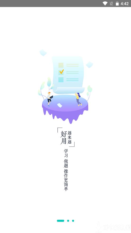 喵星消防app下载_喵星消防app最新版免费下载