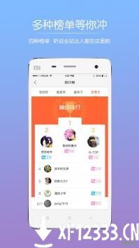 句容山水网手机版app下载_句容山水网手机版app最新版免费下载