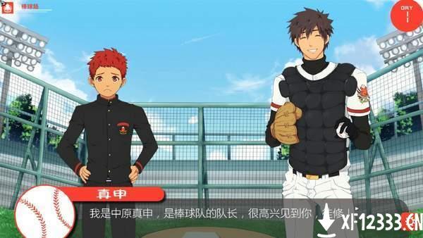 黑猴子棒球2安卓汉化版手游下载_黑猴子棒球2安卓汉化版手游最新版免费下载