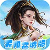 天魔录H5手游下载_天魔录H5手游最新版免费下载