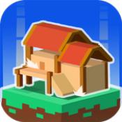 方块建造3D手游下载_方块建造3D手游最新版免费下载
