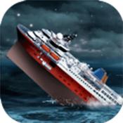 沉船模拟器破解版手游下载_沉船模拟器破解版手游最新版免费下载
