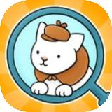 喵侦探手游下载_喵侦探手游最新版免费下载