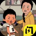 王蓝莓的冒险生活免广告手游下载_王蓝莓的冒险生活免广告手游最新版免费下载