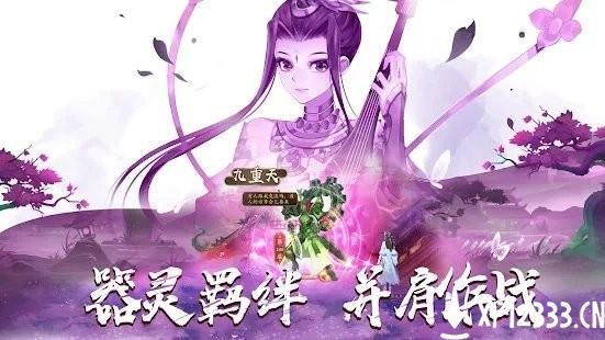 奇珍物语手游下载_奇珍物语手游最新版免费下载