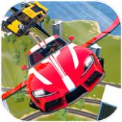 现代飞行汽车模拟器3D手游下载_现代飞行汽车模拟器3D手游最新版免费下载