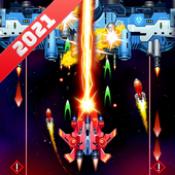 宇宙银河攻击2021手游下载_宇宙银河攻击2021手游最新版免费下载