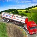 石油卡车运输模拟