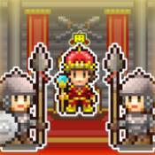 王都创世物语手游下载_王都创世物语手游最新版免费下载