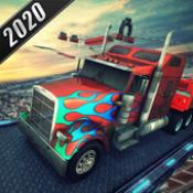 不可能的重型卡车轨道模拟器