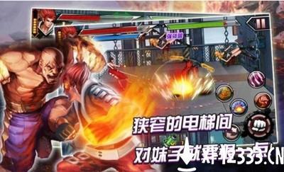 拳霸天下手游下载_拳霸天下手游最新版免费下载