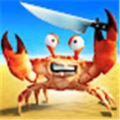 螃蟹之王手游下载_螃蟹之王手游最新版免费下载