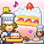创作糕点师部手游下载_创作糕点师部手游最新版免费下载