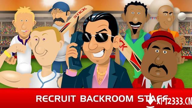 板球超级联赛手游下载_板球超级联赛手游最新版免费下载