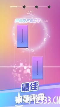 音跃块块手游下载_音跃块块手游最新版免费下载