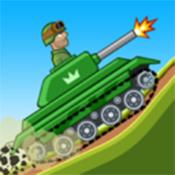 前线山丘坦克战手游下载_前线山丘坦克战手游最新版免费下载