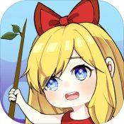 爱丽丝造梦空间手游下载_爱丽丝造梦空间手游最新版免费下载