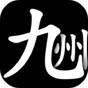 九州商旅手游下载_九州商旅手游最新版免费下载