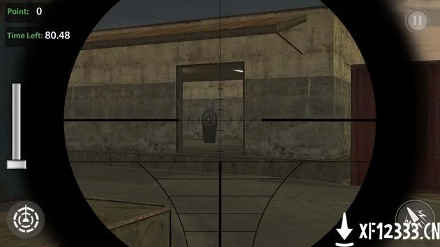 狙击高手3D手游下载_狙击高手3D手游最新版免费下载