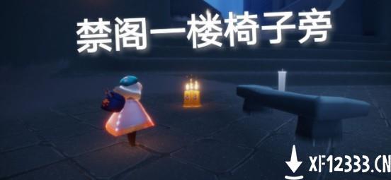 光遇10.9季节蜡烛位置分布一览