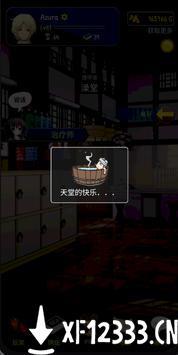 决斗羽林手游下载_决斗羽林手游最新版免费下载