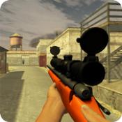 狙击高手3D