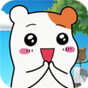 仓鼠管家完整版下载手游下载_仓鼠管家完整版下载手游最新版免费下载