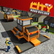道路施工模拟器手游下载_道路施工模拟器手游最新版免费下载