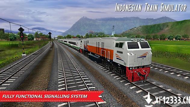 印尼列车模拟器手游下载_印尼列车模拟器手游最新版免费下载