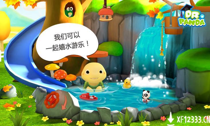 熊猫博士和托托树屋手游下载_熊猫博士和托托树屋手游最新版免费下载