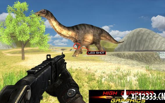 恐龙猎人致命手游下载_恐龙猎人致命手游最新版免费下载