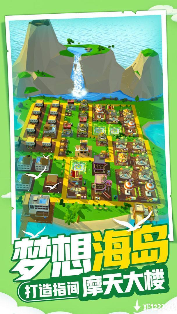从前有座岛手游下载_从前有座岛手游最新版免费下载