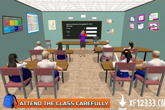 女学生生活模拟器3D手游下载_女学生生活模拟器3D手游最新版免费下载